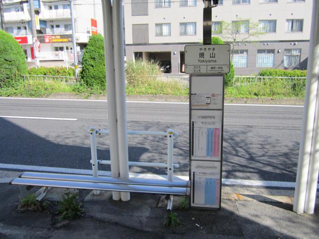 名古屋市バス停「焼山」の写真