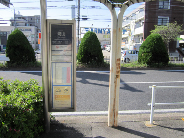 名古屋市バス停「焼山」(星ヶ丘方面よりお越しの際)の写真