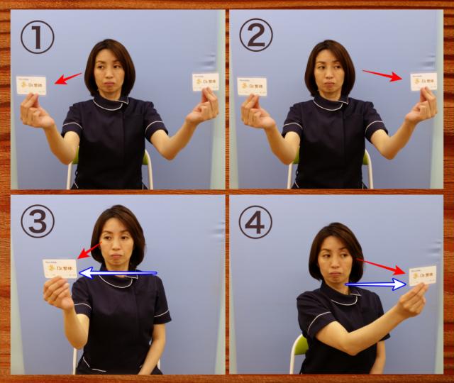 左右眼球運動パート1